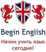 Inglish222222222