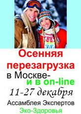 Банер Ассамбл15