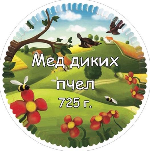 Этикетка к мёду13
