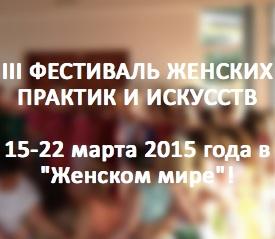 festival_zenmir