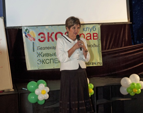 Kushakova