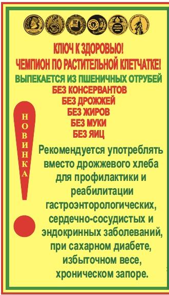 Плакат1