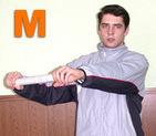 Агашин тренажер Мужской