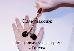 Пальчиковый Чернов1