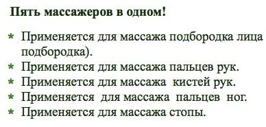 Пальчиковый пказан11 Чернов