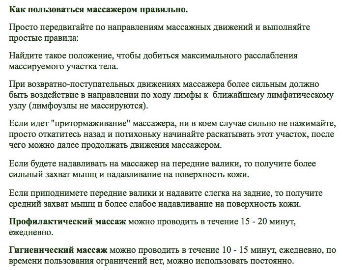 Пальчиковый3 Показ Чернов