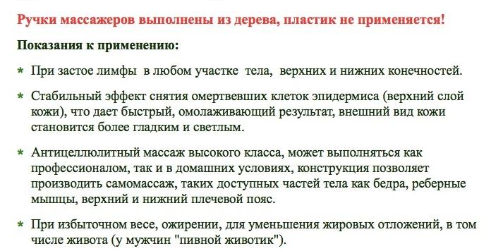 Показания Чернов0