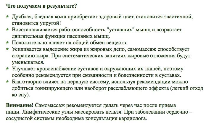 Что в результате Чернов