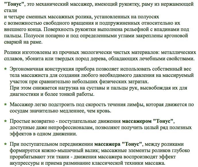 Что такое Чернов