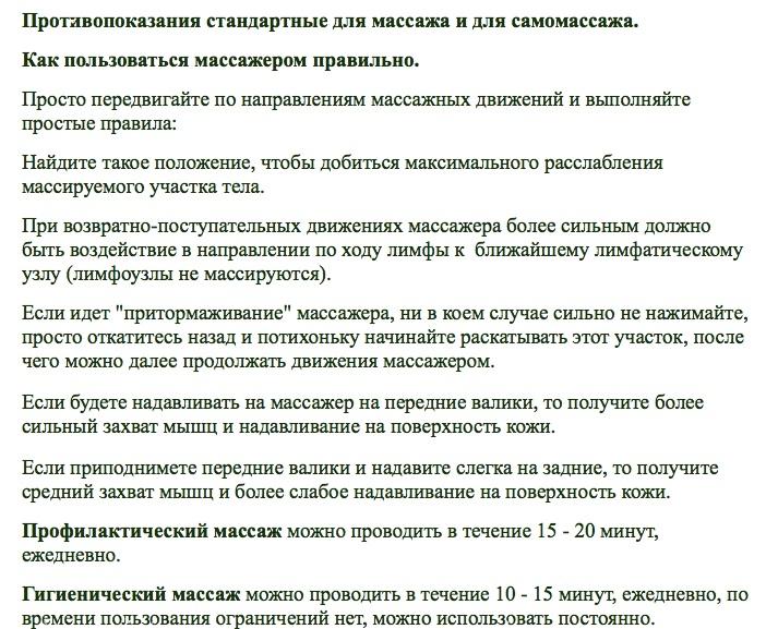 Шейный3 показ Чернов