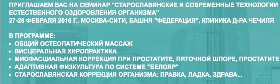 Чернова семинар