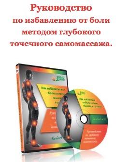 Банер Руководство Колдаев