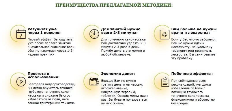 Преимущества Колдаев