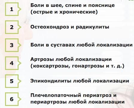 Список Колдаев1