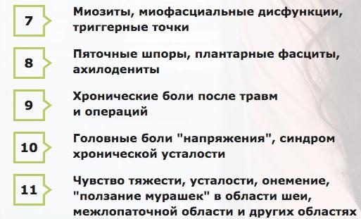 Список2 колдаев