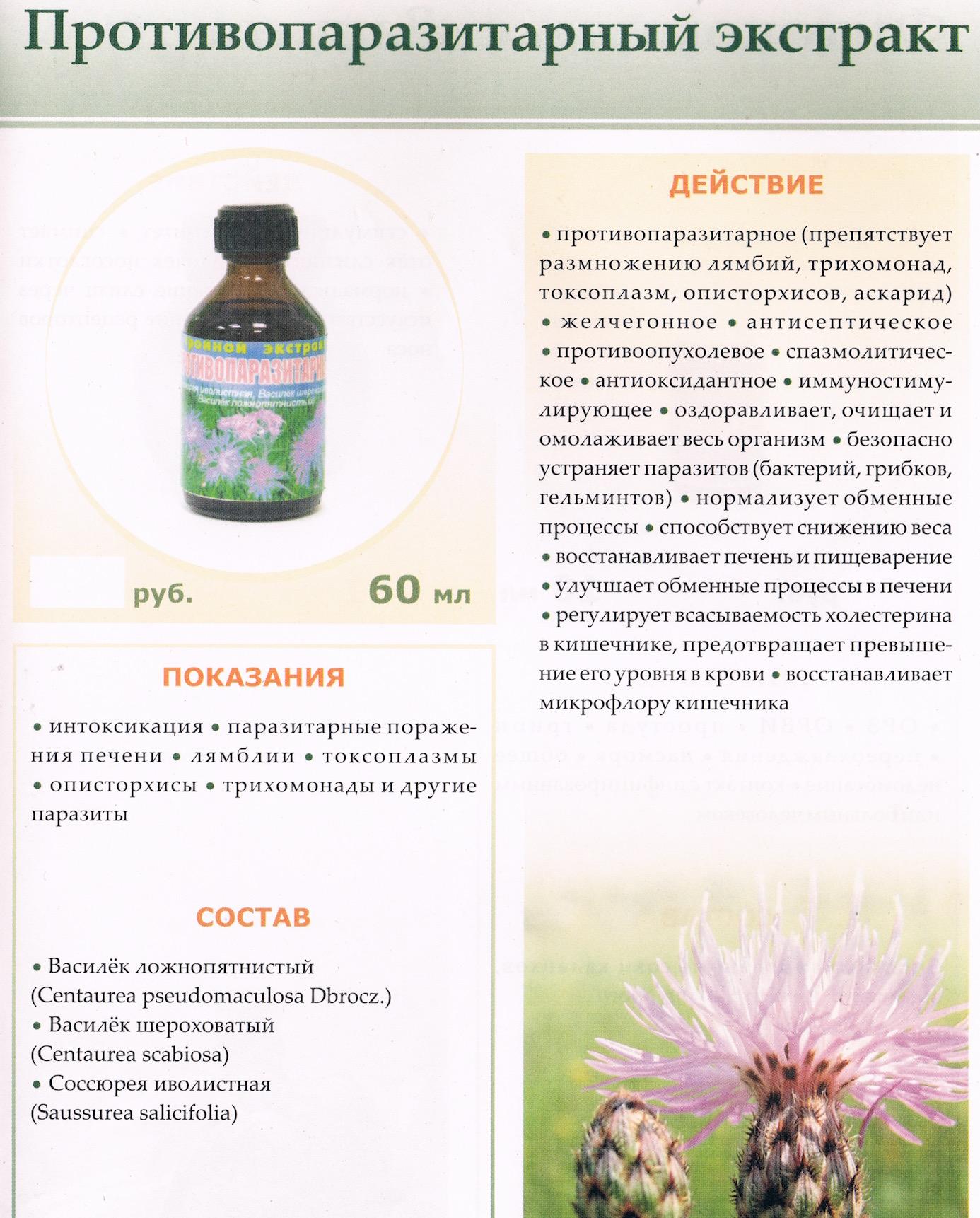 какую мазь можно использовать при аллергии